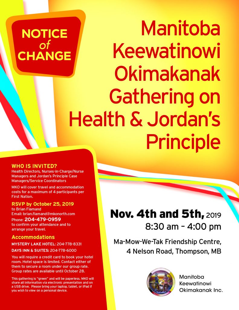 A colourful image that says Manitoba Keewatinowi Okimakanak Gathering on Health and Jordan's Principle