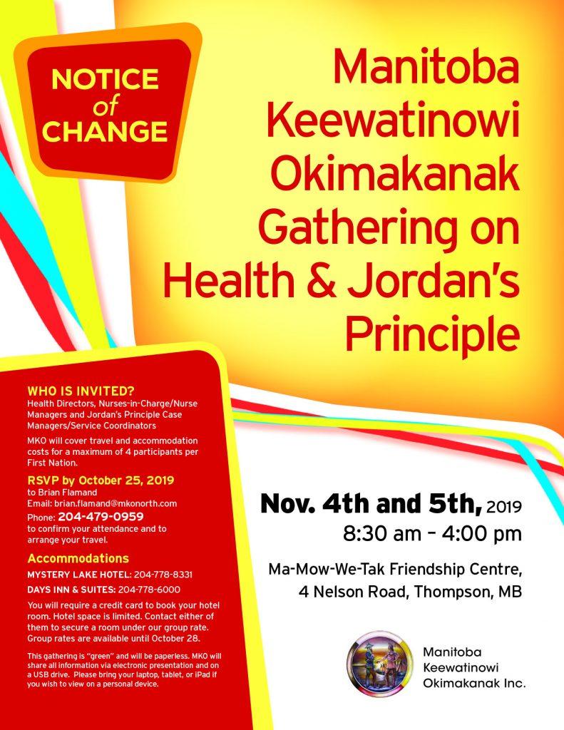 A colourful image that says Manitoba Keewatinowi Okimakanak Gathering on Health and Jordan's Principle
