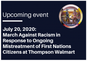Event on July 20
